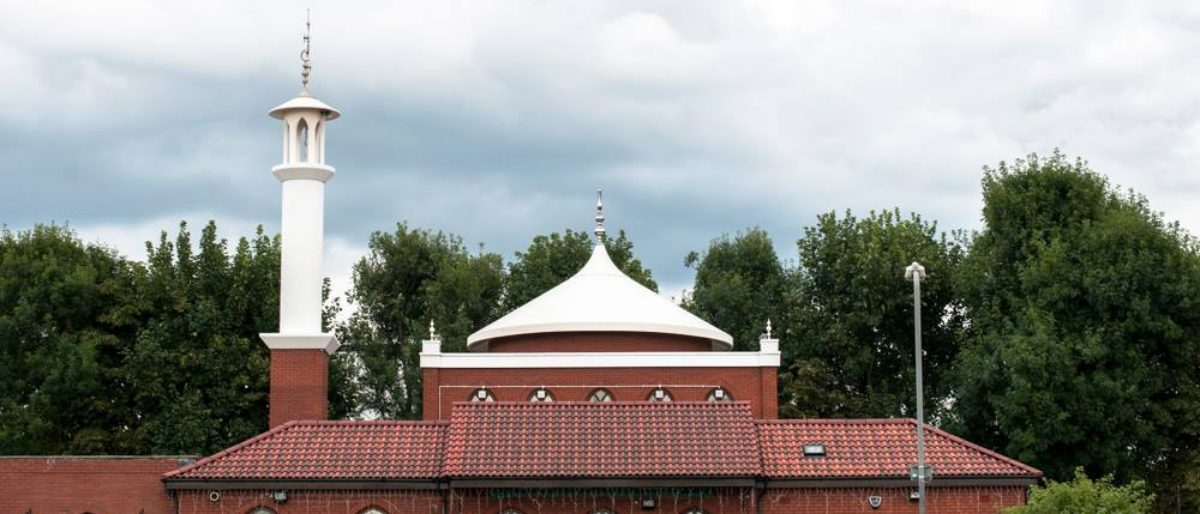 Aylesbury Ghausia Mosque